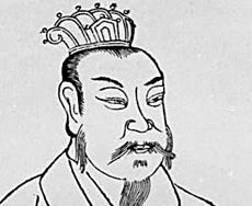 【皋陶】皋陶的故事_皋陶传说