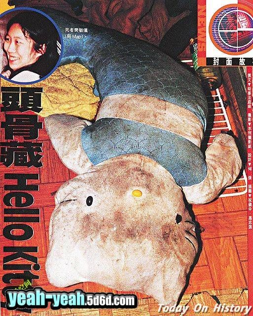 震惊香港!1999年hellokitty藏尸案 胆小者手贱勿点