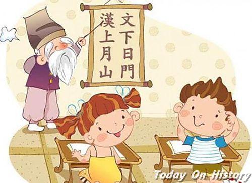 """古代汉语堪比外语 """"吾""""字在商朝念""""恩日哇"""""""