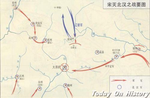 五代十国北汉历史简述 北汉是怎么灭亡的?