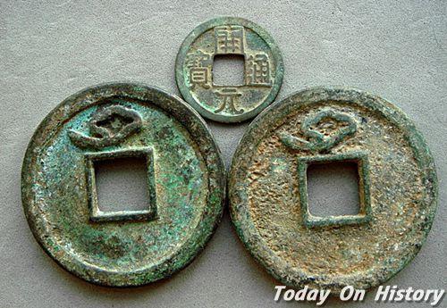 北汉是否有自己的铸币 北汉铸钱真的存在吗?