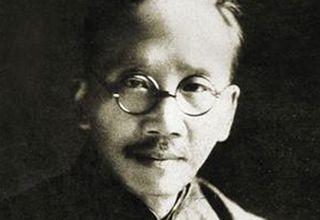 中国历史上杰出的八大教师