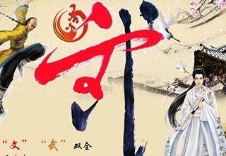 中国历史上十大文武双全的名人