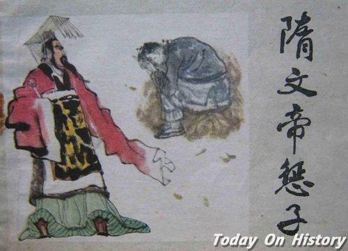 开皇之治的经济措施 隋文帝采取的经济举措