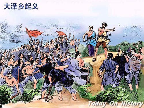 秦末农民战争陈胜吴广起义的经过 大泽乡起义的全过程