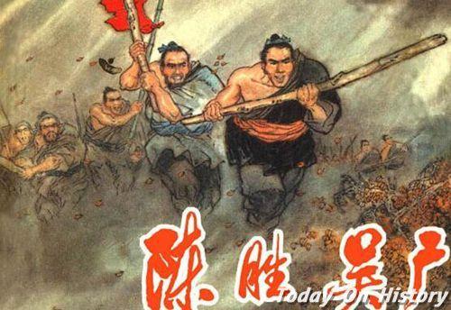 陈胜吴广的阴谋 大泽乡起义是场骗局!
