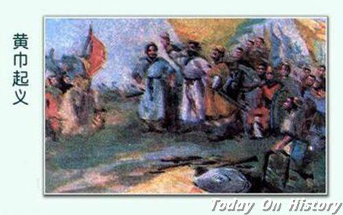 黄巾之乱失败的原因 黄巾起义为什么会失败?