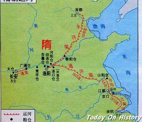 隋朝大运河开通有什么意义? 如何正确看待隋朝大运河