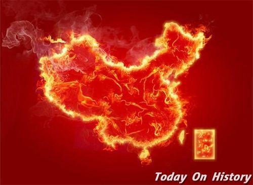 """""""中国""""最早是指什么意思? """"中国""""的出处是哪里?"""