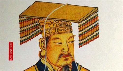 华夏民族系伪造概念 黄帝实为少数民族的先祖