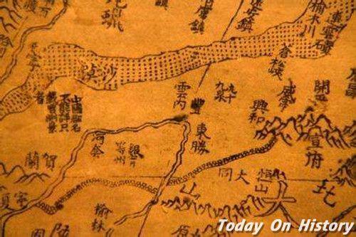 山海经的山经中记载了哪些地区