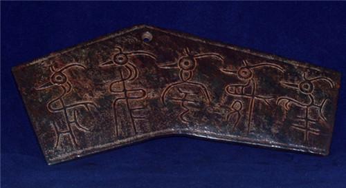 夏朝的文字存在的证据有哪些 夏篆比甲骨文进步在哪