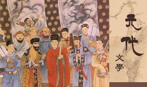 元朝时期的文学奖 第一二名奖金差太多