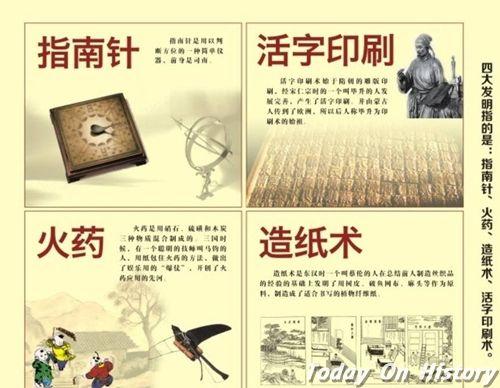 如何正确评价宋朝 宋朝的科学技术文化上的成就