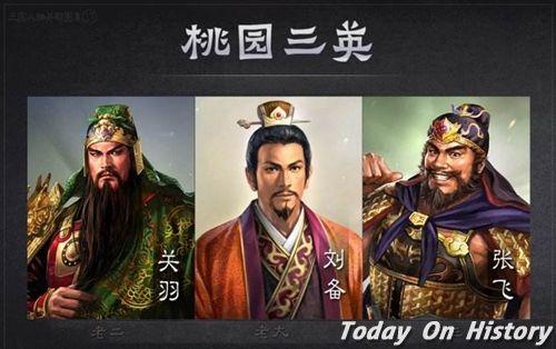 刘备用人的几种方式 除了慧眼看人还有什么高招