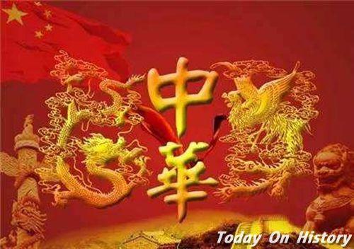 """""""中华""""两字是怎么来的 秦始皇为何将国家称为""""中华"""""""