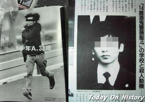 酒鬼蔷薇圣斗事件是怎么回事 日本为此修改犯罪责任年龄