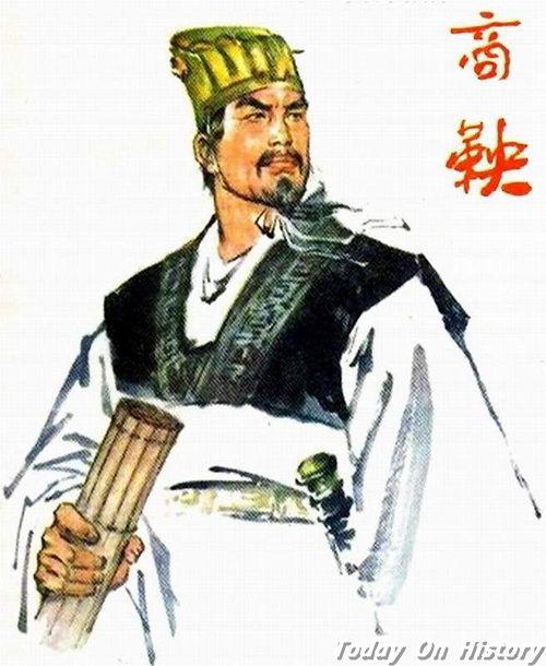 商鞅不是姓商 先秦时期姓氏如何形成