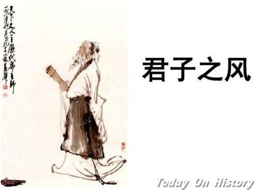 """""""失足""""在古代是什么意思 并不是误入歧途的意思"""