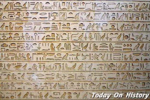 楔形文字是哪个国家的 楔形文字和象形文字