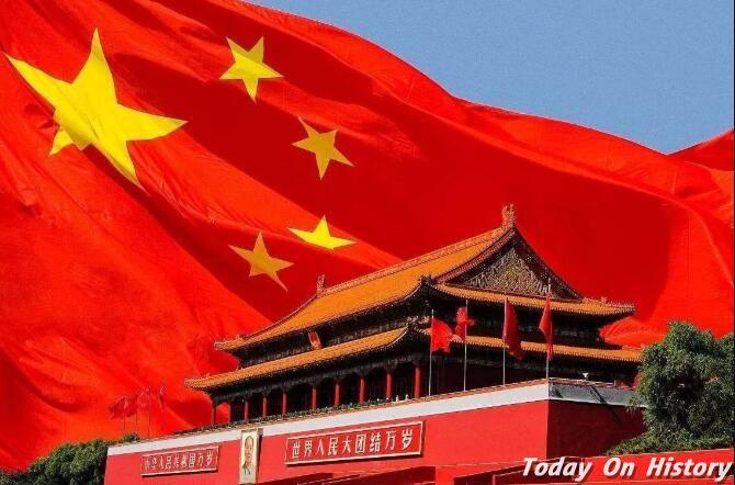 国庆节的确立是第一届全国委员会共同决定的